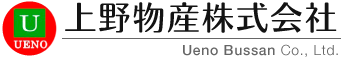 森林を守り育てる 上野物産株式会社|鹿児島県肝属郡肝付町
